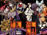 Overlord Manga Chapter 01