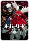 Overlord Manga Volume 4