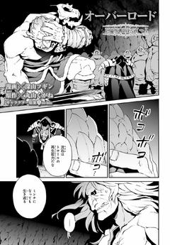 Overlord Manga Chapter 57-1