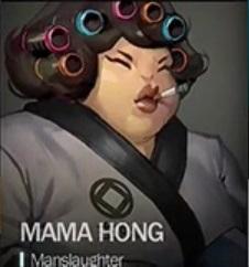 Mama Hong