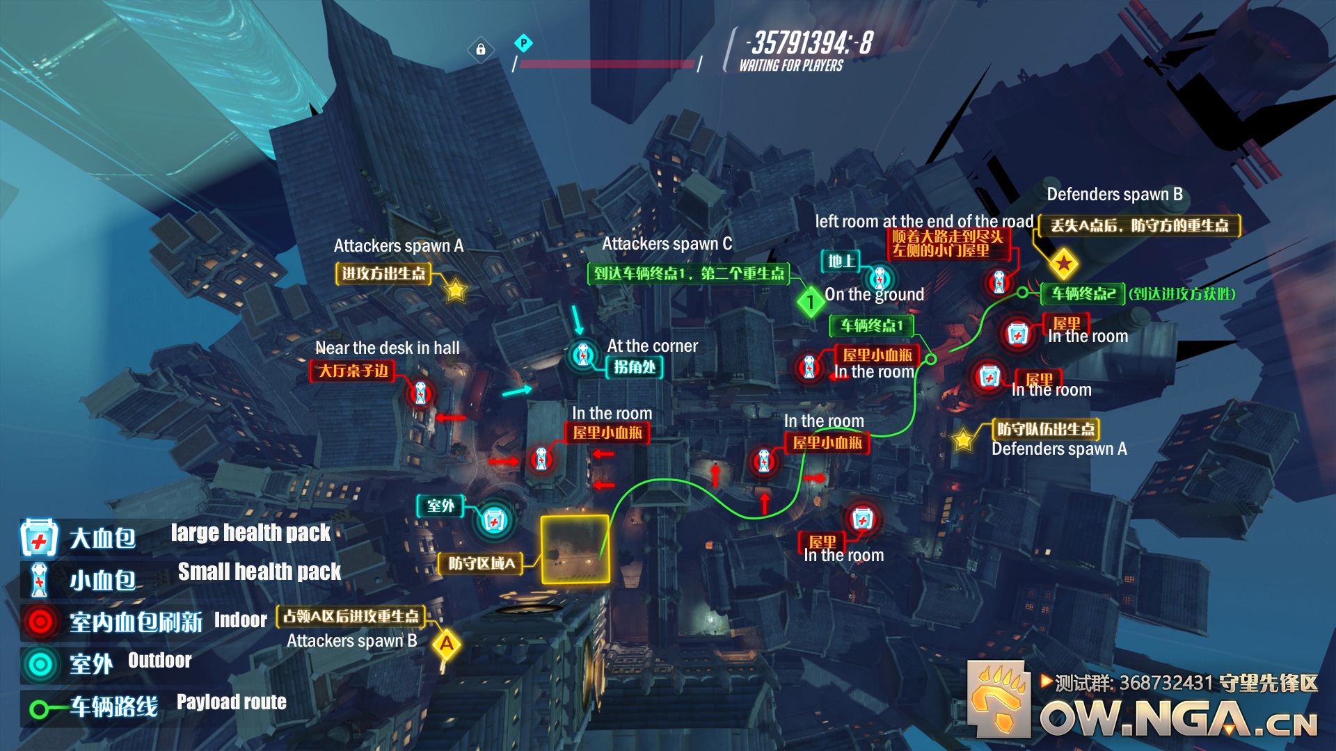 Kings row overwatch wiki fandom powered by wikia kings row overhead map gumiabroncs Image collections