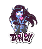 File:DVa Spray - Power Up.png