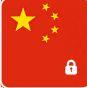 China Olympics Flag