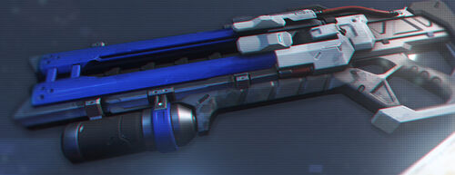 Heavy Pulse Rifle