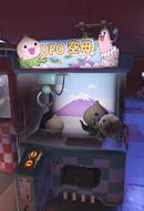 Arcadegame ufosky
