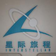 Lucheng logo