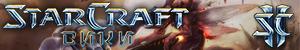 StarCraft Button