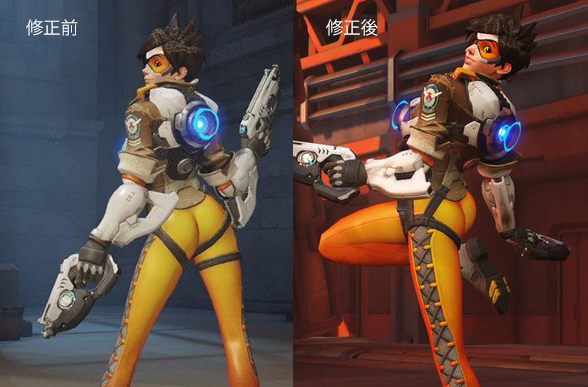 Tracer update
