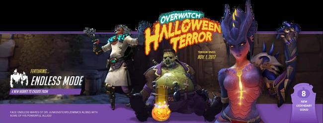 Halloween terror 2017 banner
