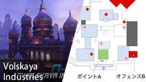 Maplist-volskaya