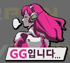 File:DVa Spray - GG.png