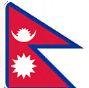 Nepal Olympics Flag