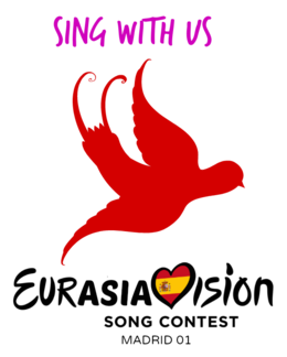 EASC 01 logo with motto