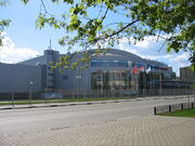 800px-Mytishi-arena
