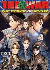 EXO 1504487863 엑소 THE WAR The Power of Music 앨범 자켓 이미지
