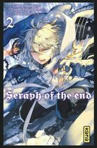 Seraph of the end Tome 2 couverture fr