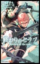 Seraph of the end tome 7 couverture jp