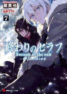 Guren Ichinose roman tome 7