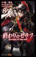 Seraph of the end tome 8 couverture japonaise