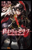 Seraph of the end tome 8 couverture japonaise