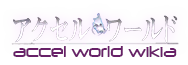 Accel world wordmark