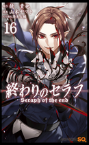 Seraph of the end tome 16 couverture jp