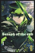 Seraph of the end tome 1 couverture française