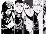 Clan Hīragi