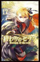 Manga vampire 17 jp