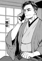 Sakae Ichinose image manga catastrophe