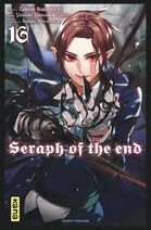 Seraph of the end tome 16 couverture fr