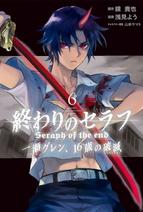 Couverture seraph of the end glenn ichinose la catastrophe de ses 16 ans tome-6 version japonaise