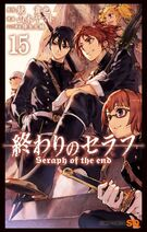 Seraph of the end tome 15 couverture jp
