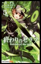 Seraph of the end couverture tome 5 jp