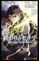 Seraph of the end tome 13 couverture jp