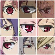 Глаза вампиры