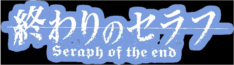 Логотип-васильковый-с-вики