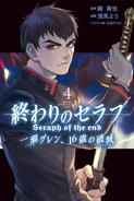 Catastrophe Manga Volume 4