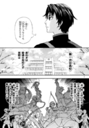 Catastrophe at Sixteen Manga ch 2 (9)