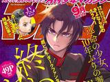 Seraph of the End Manga Publishers/Catastrophe
