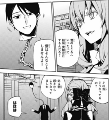 Saito and Shinoa converse