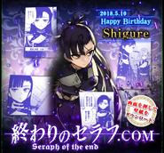Happy Birthday Shigure! (2018)