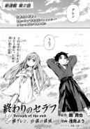 Catastrophe at Sixteen Manga ch 2 (1)