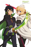 Poster of Yu and Mika in PASH! Magazine November 2015 issue