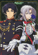Seraph of the End - Poster from Otomedia Magazine (2)
