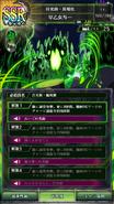 0183 Yoichi Saotome deathblow