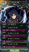 0249 Guren Ichinose deathblow