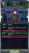 0038 Guren Ichinose deathblow