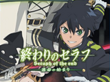 Seraph of the End: Beginning of Destiny