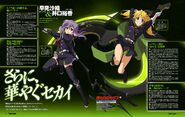 Seraph of the End - Spread from Newtype Magazine
